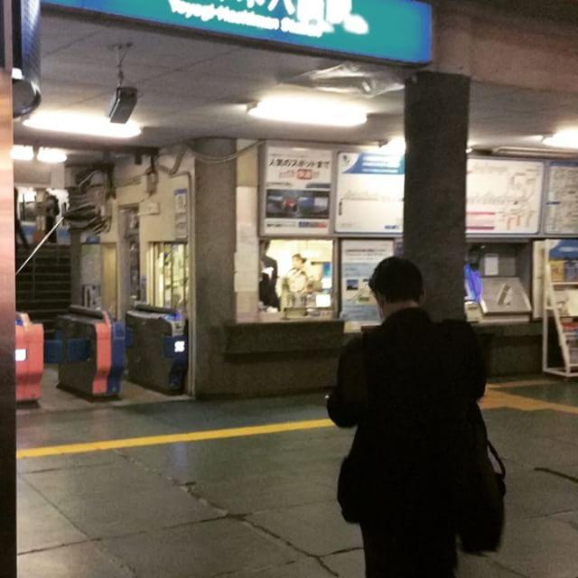 """""""店の場所がわからない""""お断り#aux #yoyogihachiman #代々木八幡駅#徒歩2分くらい - from Instagram"""