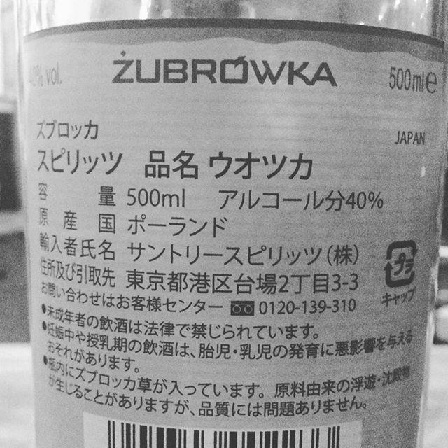 ・ウオツカ。  魚塚 ?#yoyogihachiman #naturalwine - from Instagram